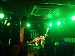 green trio 2